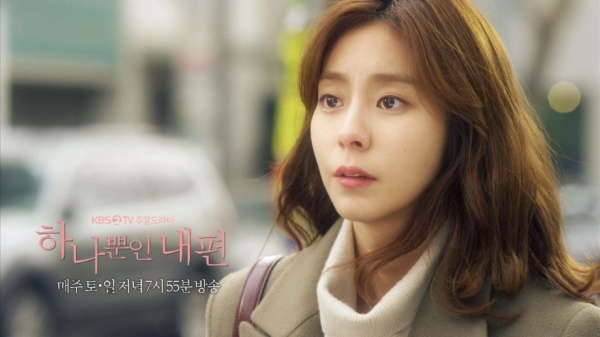 UEE's 'My Only One' achieved the highest rating in 2019, confirming an additional 6 episodes