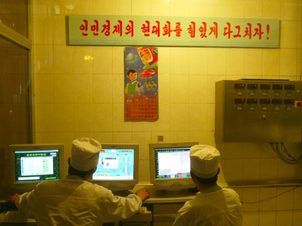 Người Triều Tiên sử dụng công nghệ khác biệt như thế nào?