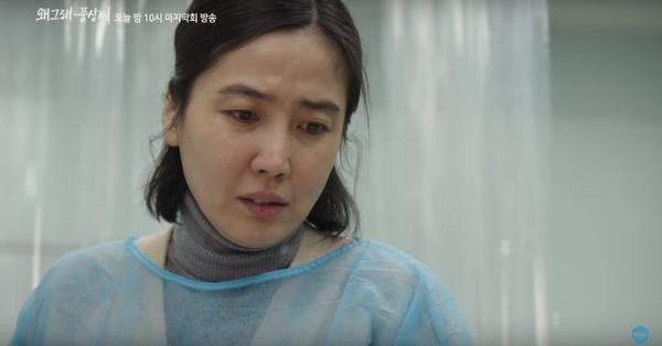 Live or Die kết thúc với rating cao nhất  Chạm vào tim em của Lee Dong Wook và Yoo In Na tiếp tục chuỗi ngày dài ảm đạm