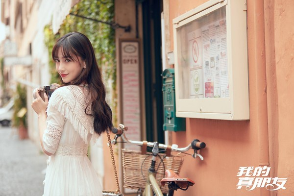 Người bạn chân thật của tôi của Đặng Luân, Chu Nhất Long, Angelababy chuẩn bị chiếu vào tháng 5 năm 2019
