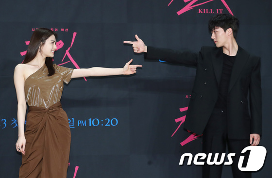 ' Kill It' press conference: Jang Ki Yong - Nana