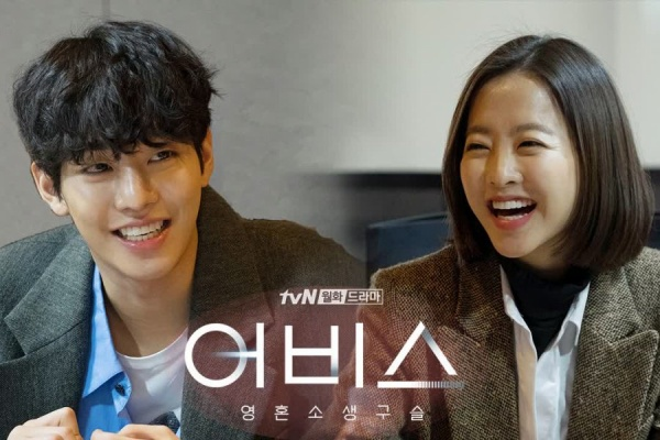 Park Bo Young, Ahn Hyo Seop, & more come together for first script reading of drama 'Abyss'!
