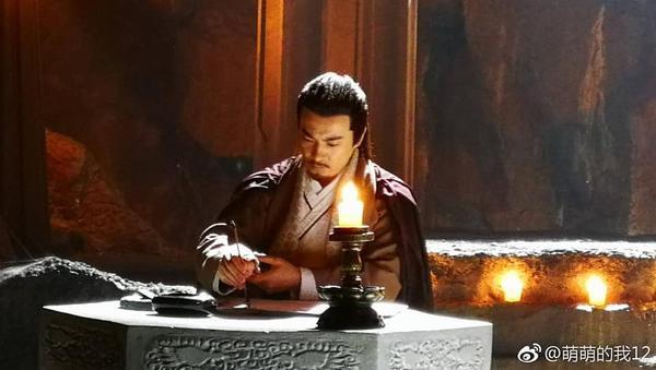 Bức di thư đề cập việc Dương Đỉnh Thiên có lỗi với Y giáo chủ đời trướckhông thể hoàn thành sự nghiệp chống quân Nguyên