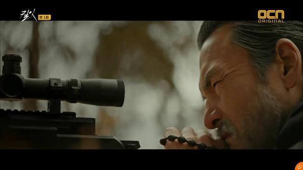 Cha Pavel thay Soo Hyun thực hiện việc ám sát.