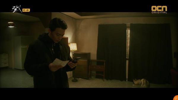 Thông tin về quá khứ của Soo Hyun bất ngờ xuất hiện.