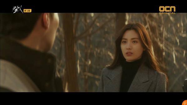 Nhưng Soo Hyun thì không.