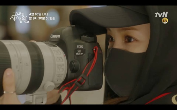 'Her Private Life': Despite slapping Park Min Young while still trying to hunt photos, even though Kim Jae Wook was uncomfortable, he was crushed by t