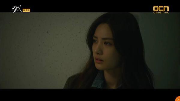 Điều này khiến Hyun Jin bị tổn thương.