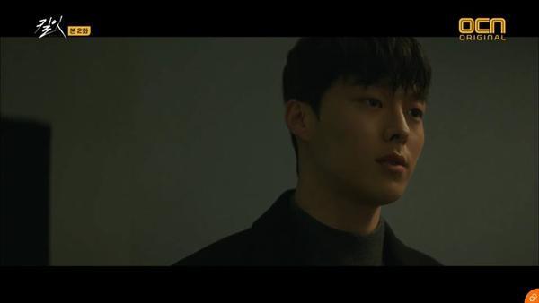 Soo Hyun phân định rõ ranh giới với cô.