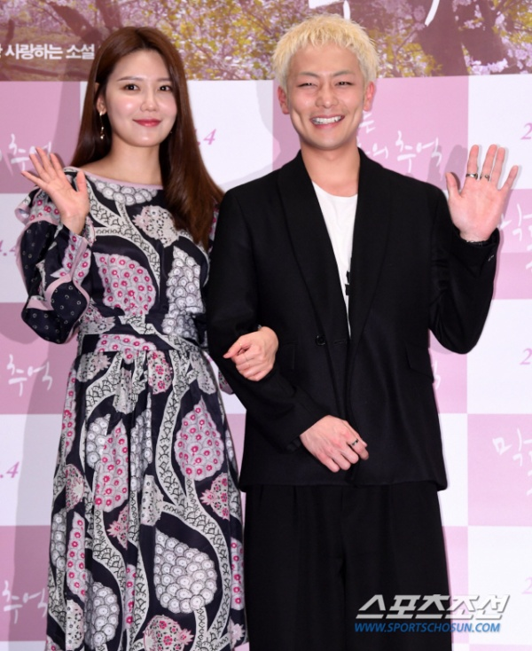 Screening of Soo Young's VIP movie: Jung Kyung Ho is absent, SNSD members dazzling with Im Soo Hyang