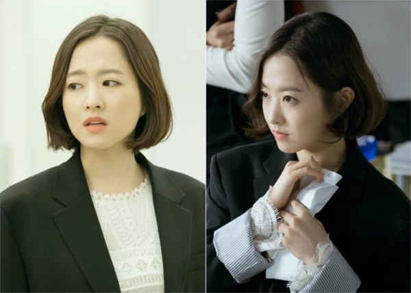 tVN's 'Abyss' revealed the first character creation of Park Bo Young