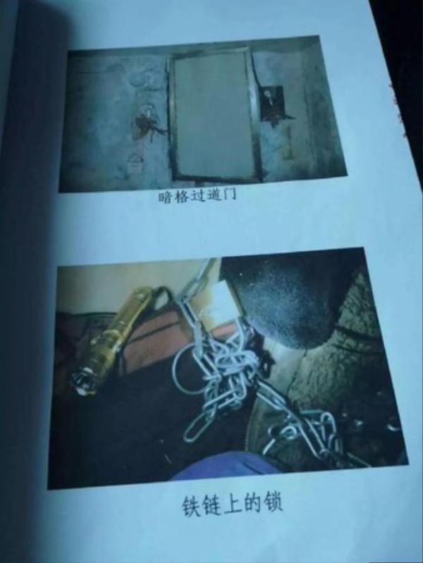 Căn phòng giam giữ cô gái rất ẩm ướt với nhiều dụng cụ tra tấn khác nhau.