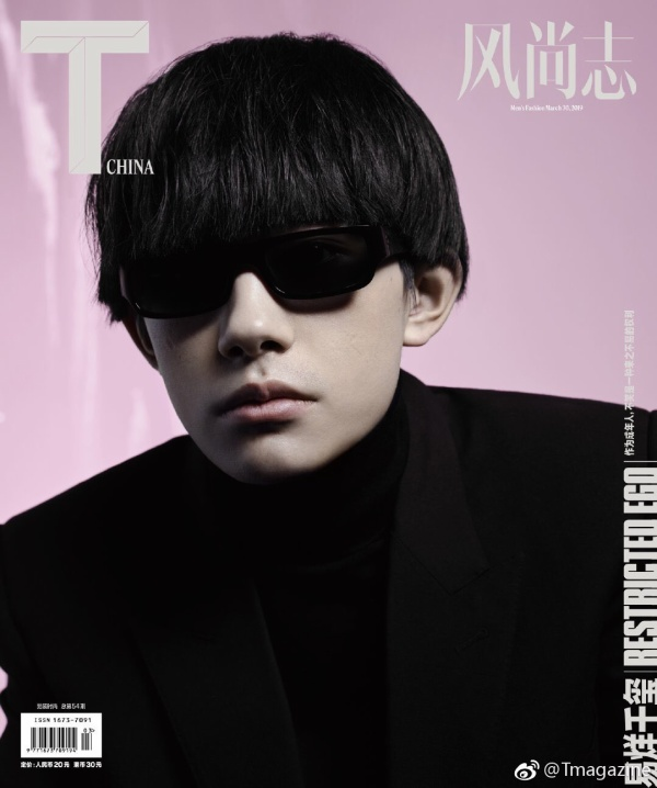 Dịch Dương Thiên Tỉ trang bìa Tạp chí T China's new Men's Fashion sốphát hành đầu tiên.