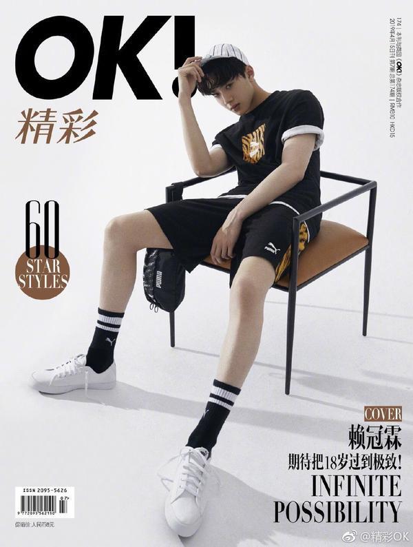 Lai Kuan Lin trên tạp chí OK! Magazine China! số phát hành #174.