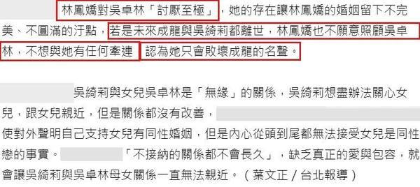 Vợ Thành Long vô cùng ghét con gái riêng của chồng vì cho rằng làm bại hoại thanh danh của gia đình