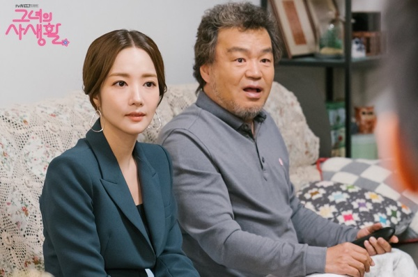 'Her Private Life': Park Min Young's lovely family