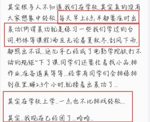 Blog 13 năm trước của Dương Mịch: Thời sinh viên cũng oán trách bài vở quá nhiều như chúng ta