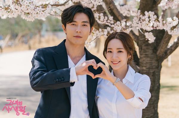 K-net nói về Her Private Life: Park Min Young diễn một màu giống Thư ký Kim, nội dung nhàm chán