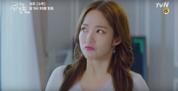 Rating tập 2 'Her Private Life của Park Min Young tiếp tục giảm, ảm đạm hơn cả Chạm vào tim em của Lee Dong Wook và Yoo In Na