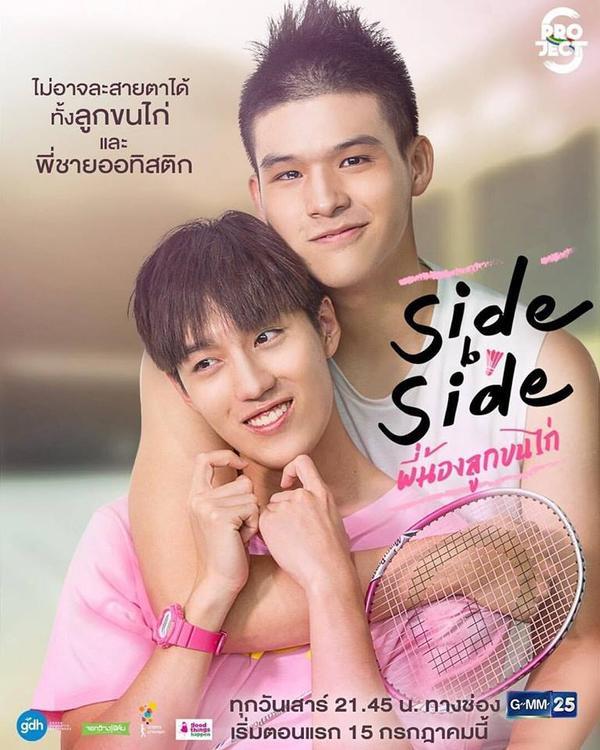 Không chỉ có Huajai Sila, nam chính cực phẩm Tor Thanapob còn gây sốt với những bộ phim Thái Lan này