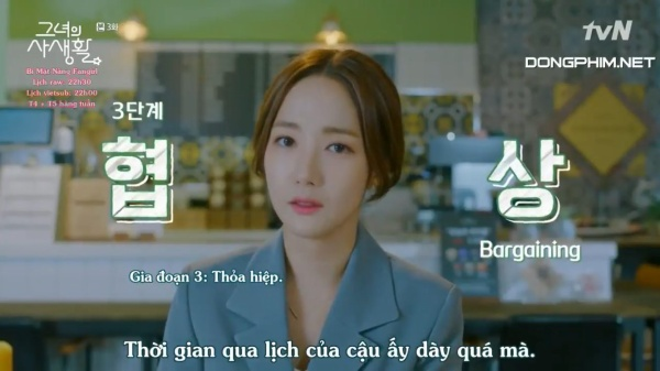 Bí mật nàng fangirl: 5 phản ứng của fan khi idol dính tin hẹn hò  Phải hẹn hò thì mới chia tay được chứ!