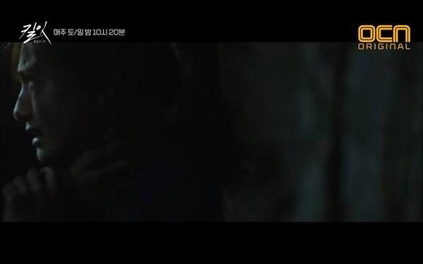 Nhưng Hyun Jin bị người của bố mình tấn công.