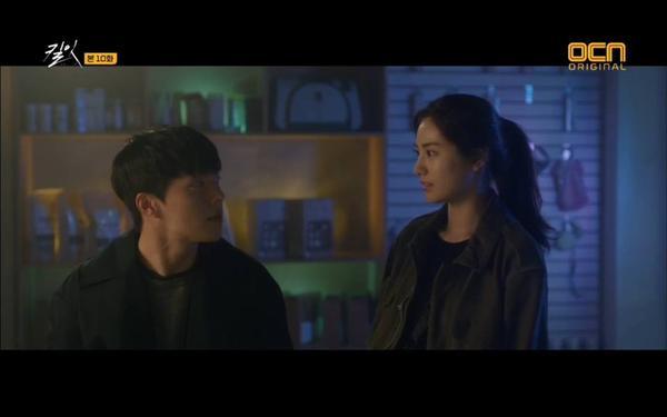 Hyun Jin đối mặt với sự thật đau lòng mới.
