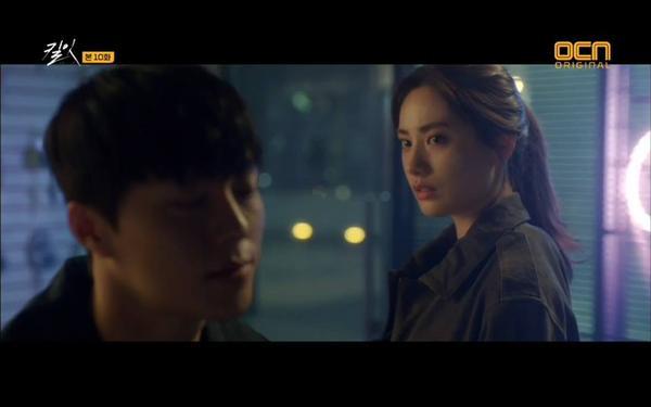 Soo Hyun đang thật sự giấu mình điều gì đó.
