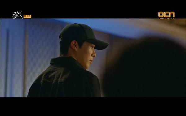 Trưởng phòng Yoon tiết lộ thân phận và giao mục tiêu mới cho Soo Hyun.