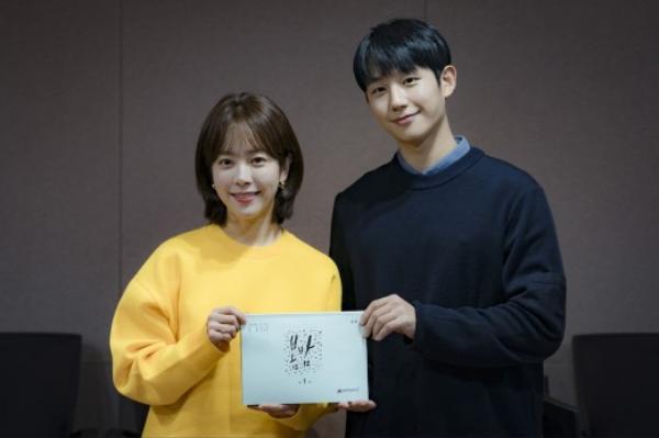 Sự kết hợp của Han Ji Min và Jung Hae In.
