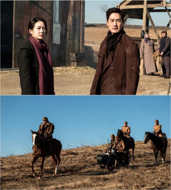 Đặt ở bối cảnh Hàn Quốc bị Nhật chiếm đóng.