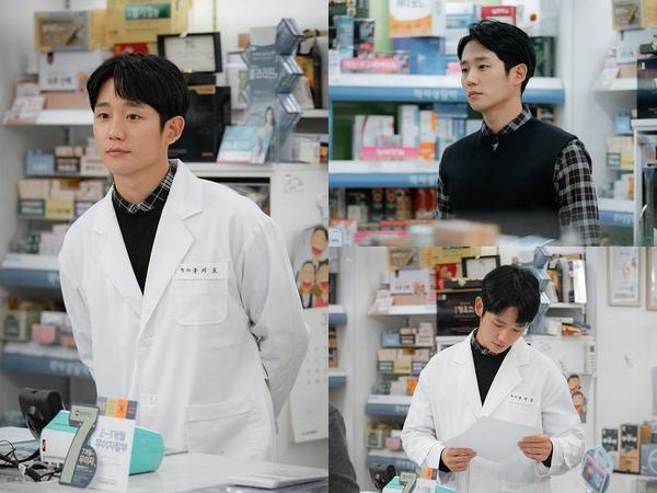 Tạo hình dược sĩ của Jung Hae In.