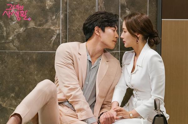 Bí mật nàng fangirl tập 6: Kim Jae Wook phải lòng Park Min Young, trao nụ hôn đầu?