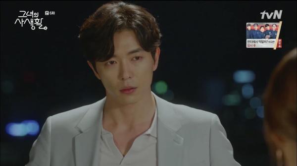 Bí mật nàng fangirl tập 5-6: Mặc rating thấp không tưởng, K-net vẫn khen Kim Jae Wook và Park Min Young ảnh 11