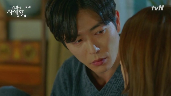 Bí mật nàng fangirl tập 5-6: Mặc rating thấp không tưởng, K-net vẫn khen Kim Jae Wook và Park Min Young ảnh 0