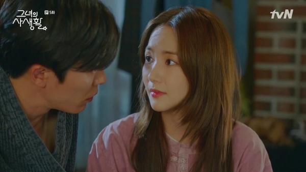 Bí mật nàng fangirl tập 5-6: Mặc rating thấp không tưởng, K-net vẫn khen Kim Jae Wook và Park Min Young ảnh 1