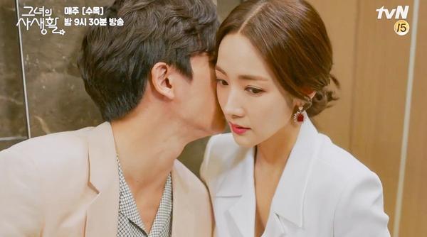 Bí mật nàng fangirl tập 5-6: Mặc rating thấp không tưởng, K-net vẫn khen Kim Jae Wook và Park Min Young ảnh 9