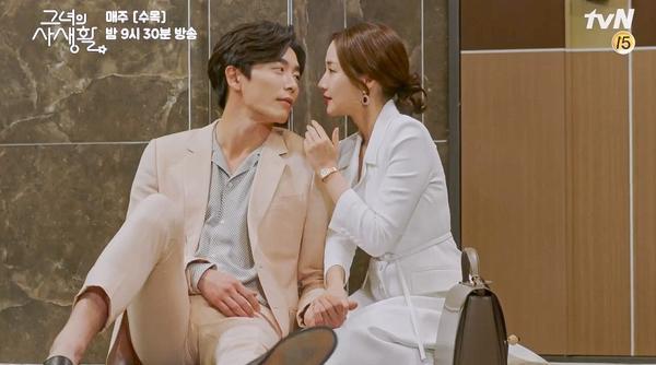Bí mật nàng fangirl tập 5-6: Mặc rating thấp không tưởng, K-net vẫn khen Kim Jae Wook và Park Min Young ảnh 7
