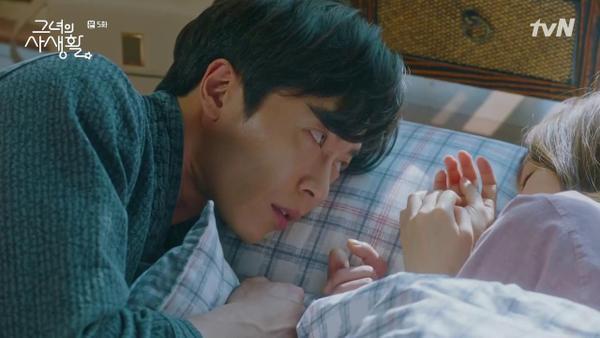 Bí mật nàng fangirl tập 5-6: Mặc rating thấp không tưởng, K-net vẫn khen Kim Jae Wook và Park Min Young ảnh 2