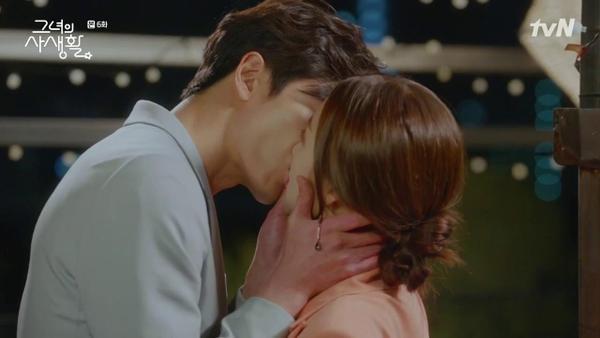 Bí mật nàng fangirl tập 5-6: Mặc rating thấp không tưởng, K-net vẫn khen Kim Jae Wook và Park Min Young ảnh 12