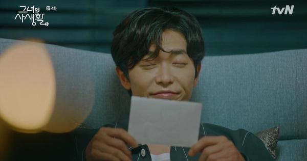 Bí mật nàng fangirl tập 5-6: Mặc rating thấp không tưởng, K-net vẫn khen Kim Jae Wook và Park Min Young ảnh 5