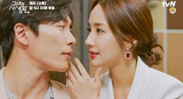 Bí mật nàng fangirl tập 5-6: Mặc rating thấp không tưởng, K-net vẫn khen Kim Jae Wook và Park Min Young ảnh 8