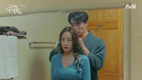 Bí mật nàng fangirl tập 5-6: Mặc rating thấp không tưởng, K-net vẫn khen Kim Jae Wook và Park Min Young ảnh 6