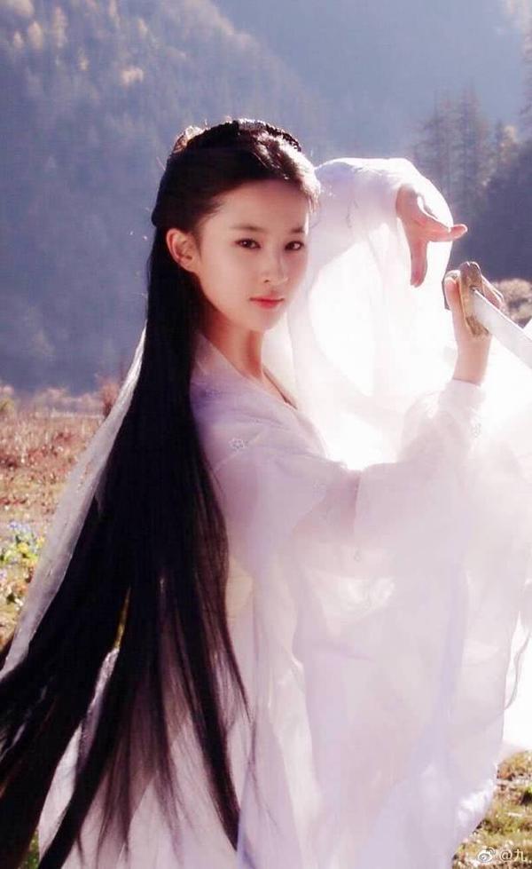 Tứ tiểu hoa đán nhan sắc xinh đẹp nhất của giới giải trí Hoa Ngữ với tạo hình cổ trang ảnh 6