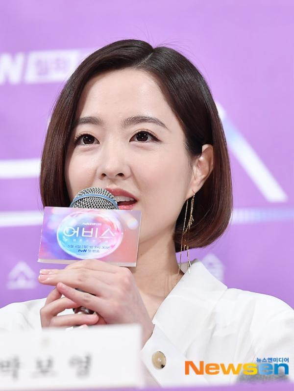 Họp báo Abyss: Park Bo Young lộ dấu hiệu lão hóa, đẹp đôi bên Ahn Hyo Seop ảnh 7