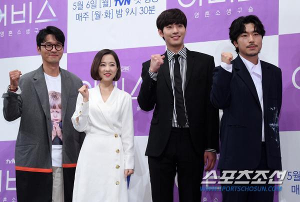 Họp báo Abyss: Park Bo Young lộ dấu hiệu lão hóa, đẹp đôi bên Ahn Hyo Seop ảnh 1