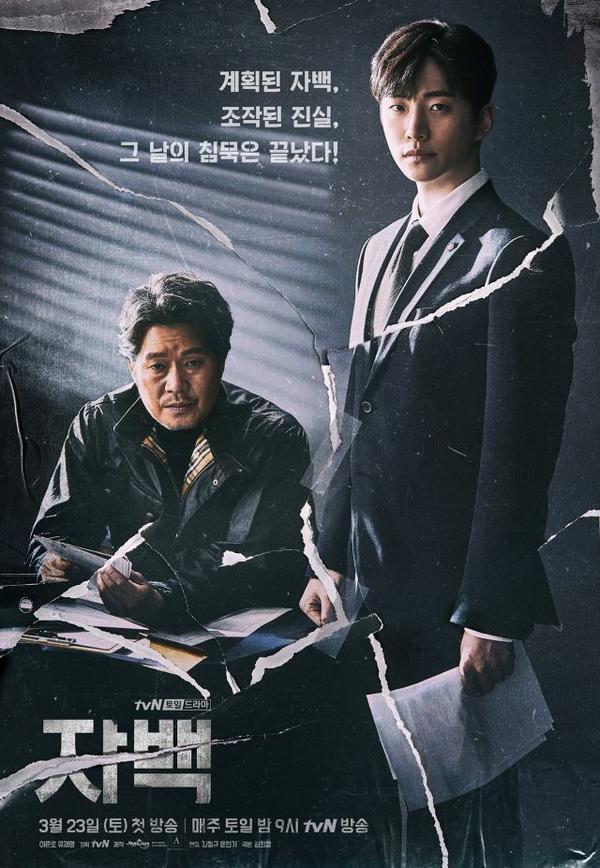 BXH diễn viên-phim tuần 4 tháng 4: Không phải Her Private Life của Park Min Young, cái tên đứng nhất gây nhiều bất ngờ ảnh 9