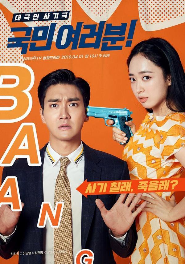 BXH diễn viên-phim tuần 4 tháng 4: Không phải Her Private Life của Park Min Young, cái tên đứng nhất gây nhiều bất ngờ ảnh 10