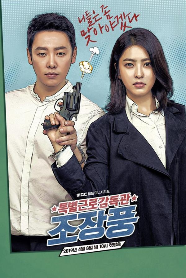 BXH diễn viên-phim tuần 4 tháng 4: Không phải Her Private Life của Park Min Young, cái tên đứng nhất gây nhiều bất ngờ ảnh 4