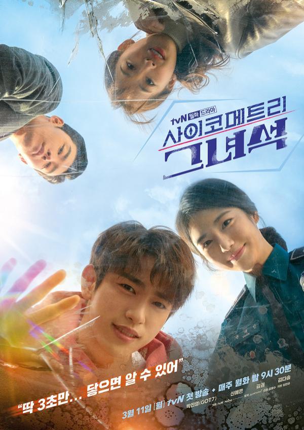 BXH diễn viên-phim tuần 4 tháng 4: Không phải Her Private Life của Park Min Young, cái tên đứng nhất gây nhiều bất ngờ ảnh 6